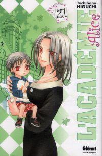 L'académie Alice T21 : , manga chez Glénat de Higuchi