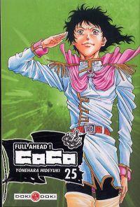 Full Ahead ! Coco T25, manga chez Bamboo de Yonehara