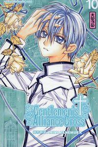 The gentlemen's alliance cross T10, manga chez Kana de Tanemura