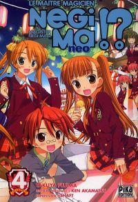 Negima !? neo T4, manga chez Pika de Fujima, Akamatsu