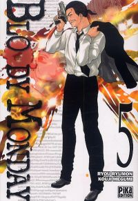 Bloody monday T5, manga chez Pika de Kouji , Ryumon