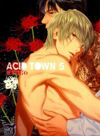 Acid town T5, manga chez Taïfu comics de Kyugo