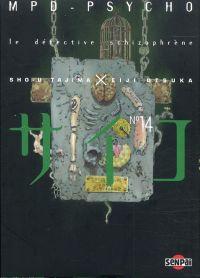 MPD Psycho T14, manga chez Pika de Otsuka, Tajima