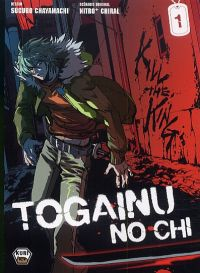 Togainu no chi T1, manga chez Ankama de Chiral, Nitro, Chayamachi
