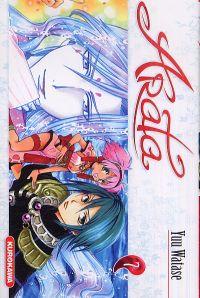 Arata T7, manga chez Kurokawa de Watase