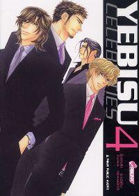 Yebisu celebrities T4, manga chez Asuka de Iwamoto, Fuwa