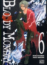 Bloody monday T6, manga chez Pika de Kouji , Ryumon