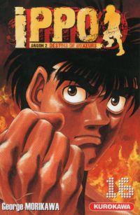 Ippo – Saison 2 - Destins de boxeurs, T16, manga chez Kurokawa de Morikawa