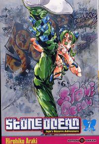 Jojo's Bizarre Adventure - Stone Ocean T7, manga chez Tonkam de Araki