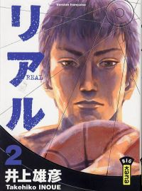 Real T2, manga chez Kana de Inoue