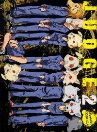 Judge T2, manga chez Ki-oon de Tonogai