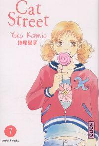 Cat street T7, manga chez Kana de Kamio