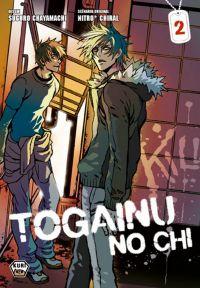 Togainu no chi T2, manga chez Ankama de Chiral, Nitro, Chayamachi