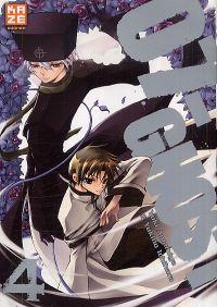 07-Ghost T4, manga chez Kazé manga de Amemiya, Ichihara