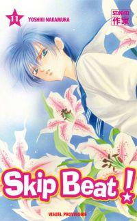 Skip beat ! T11, manga chez Casterman de Nakamura