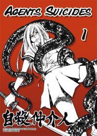 Agents suicides T1, manga chez Ankama de Binatai, Glou, Kajitani