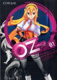 Oz T1, manga chez Clair de Lune de Iwai, Tokiya