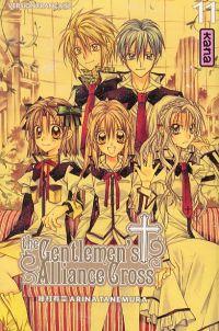 The gentlemen's alliance cross T11, manga chez Kana de Tanemura