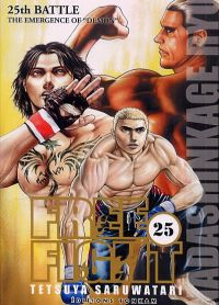 Free Fight - New tough T25, manga chez Tonkam de Saruwatari
