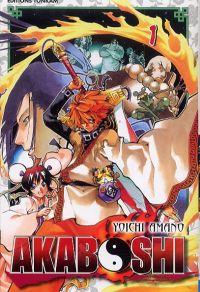 Akaboshi T1, manga chez Tonkam de Amano