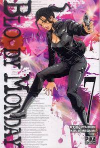 Bloody monday T7, manga chez Pika de Kouji , Ryumon