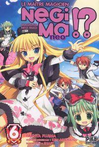 Negima !? neo T6, manga chez Pika de Fujima, Akamatsu