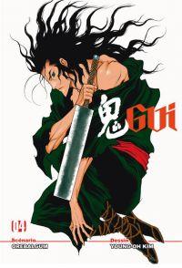 Gui T4, manga chez Booken Manga de Orebalgum, Young-Oh