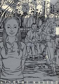 Soil T5, manga chez Ankama de Kaneko
