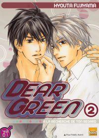 Dear green - A la recherche de ton regard T2, manga chez Taïfu comics de Fujiyama