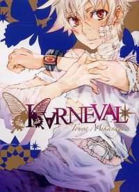 Karneval T1, manga chez Ki-oon de Mikanagi
