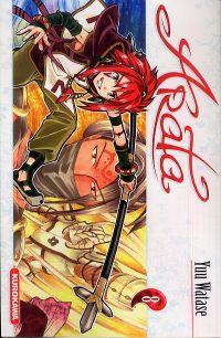 Arata T8, manga chez Kurokawa de Watase