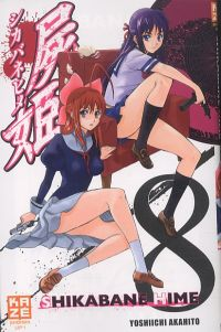 Shikabane hime T8, manga chez Kazé manga de Akahito