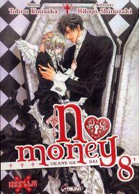 No money T8, manga chez Asuka de Kousaka, Shinozaki