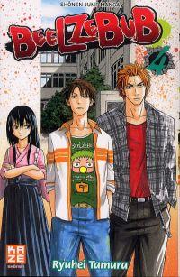 Beelzebub T4, manga chez Kazé manga de Tamura