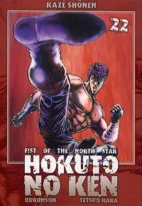 Hokuto no Ken – Edition Simple, T22, manga chez Kazé manga de Hara, Buronson