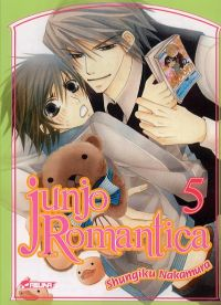 Junjo romantica T5, manga chez Asuka de Nakamura
