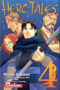 Hero tales T4, manga chez Kurokawa de Arakawa