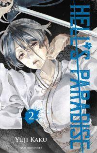 Hell's paradise T2, manga chez Kazé manga de Kaku