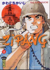 Zipang T2, manga chez Kana de Kawaguchi
