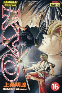 Samurai Deeper Kyo T16, manga chez Kana de Kamijyo