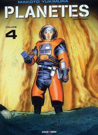 Planetes T4, manga chez Panini Comics de Yukimura