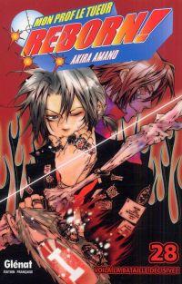 Reborn ! Mon prof le tueur T28 : Voilà la bataille décisive ! (0), manga chez Glénat de Amano