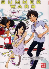 Summer wars anthologie, manga chez Kazé manga de Sugimoto, Collectif
