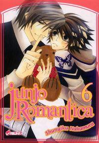 Junjo romantica T6, manga chez Asuka de Nakamura