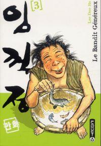 Le Bandit généreux - Seconde édition T3, manga chez Paquet de Doo ho