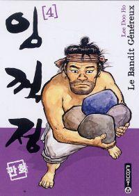 Le Bandit généreux - Seconde édition T4, manga chez Paquet de Doo ho