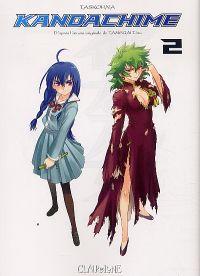 Kandachime T2, manga chez Clair de Lune de Task, Tamegai