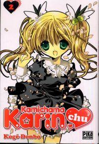 Kamichama Karin chu T2, manga chez Pika de Kogé-donbo