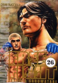 Free Fight - New tough T26, manga chez Tonkam de Saruwatari