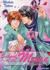 School of the Muse  T4, manga chez Asuka de Tateno